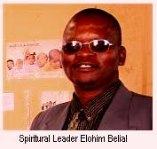 Yakub Muslim cleric & God Damn (White) America Movement spokesperson, Elohim Belial