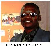 God Damn White America spokesman & Yakub Muslim minister Elohim Belial