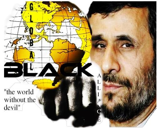 Global Black Alliance Praise Ahmadinejad Victory; Call for Immediate Destruction of FAKE Israel