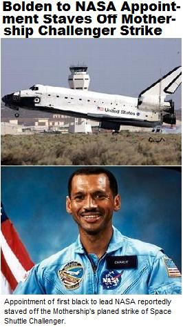 Bolden appointment to NASA staves off Mothership strike on Space Shuttle Challenger