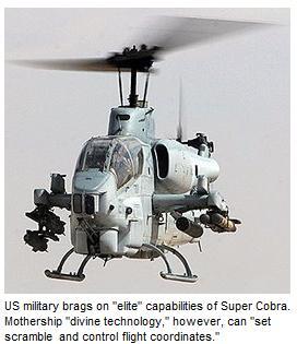 Marine Corps AH-1W Super Cobra VS Coast Guard C-130 transport plane